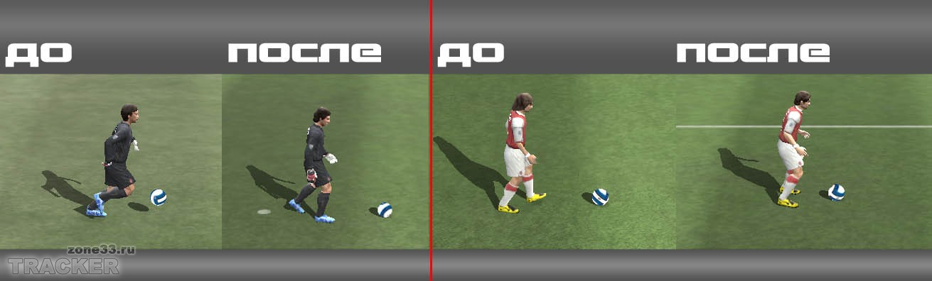 Патч обновит графическую часть команд РПЛ в FIFA 10. . .