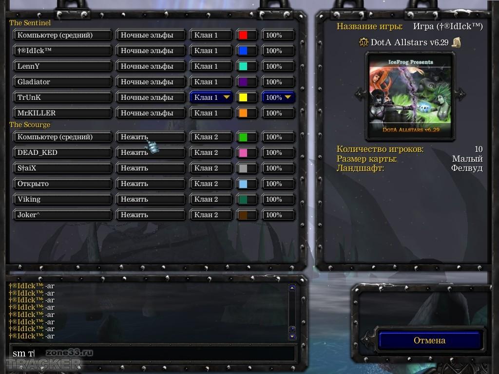 полес: набор карт для warcraft 3