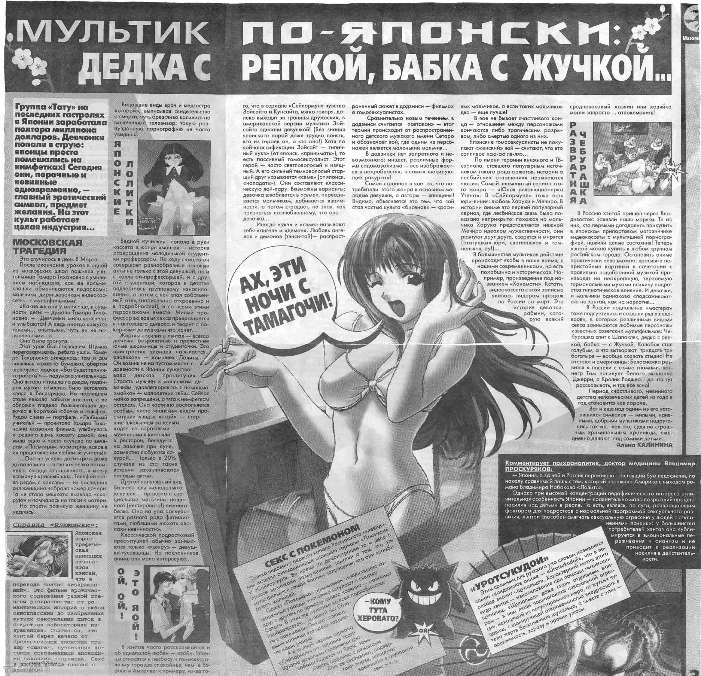 Ютуп аниме секс 10 фотография