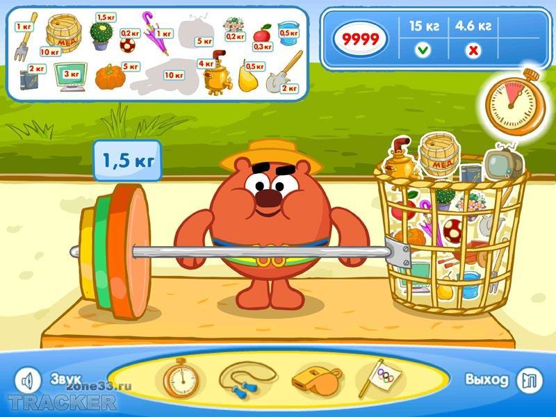 Юмор и онлайн игры для детей и всей семьи - игры на двоих
