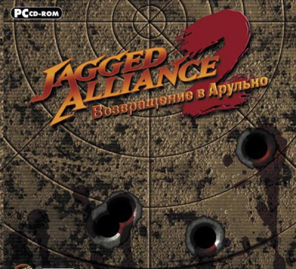 Jagged Alliance 2. Возвращение в Арулько Стратегия CD Игры.