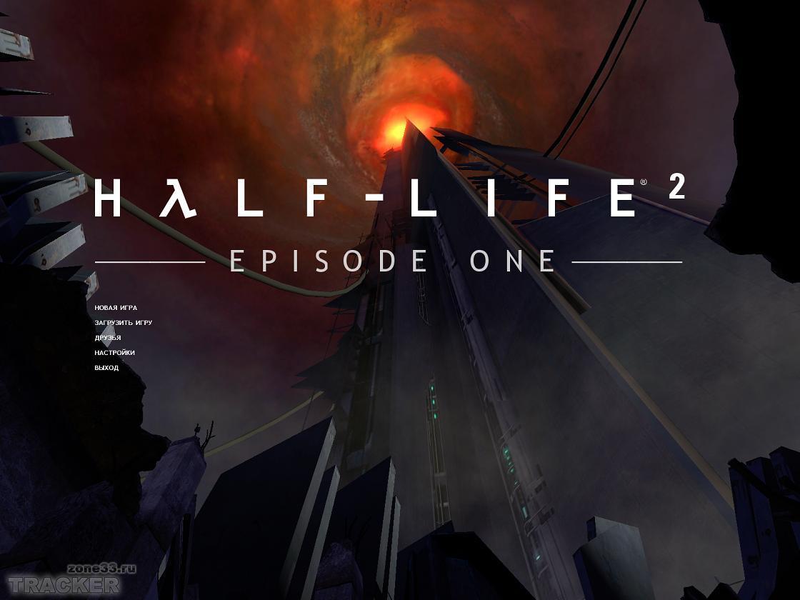 Half-Life 2 Episode One.