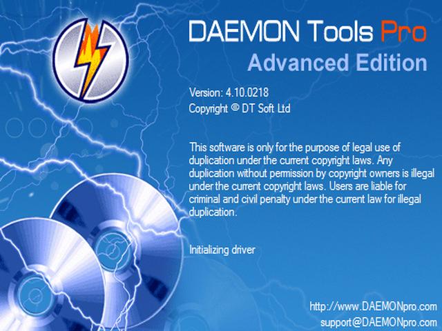 Скачать DAEMON Tools Pro Advanced (32/64bit) v4.30.0303. Обсуждение (0)
