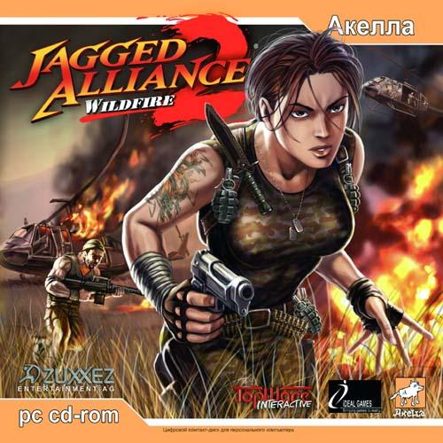 Скачать Игры через торрент. Jagged Alliance 2: Wildfire \ Jagged Alliance