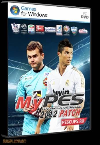 Скачать игры Моды и патчи Patch РПЛ for PES 2011 (RUS / 2010)