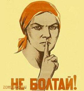 Пограничники заявили, что еще больше усилили контроль на границе с Крымом - Цензор.НЕТ 5586