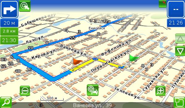 Карты Навикей На Андроид Торрент