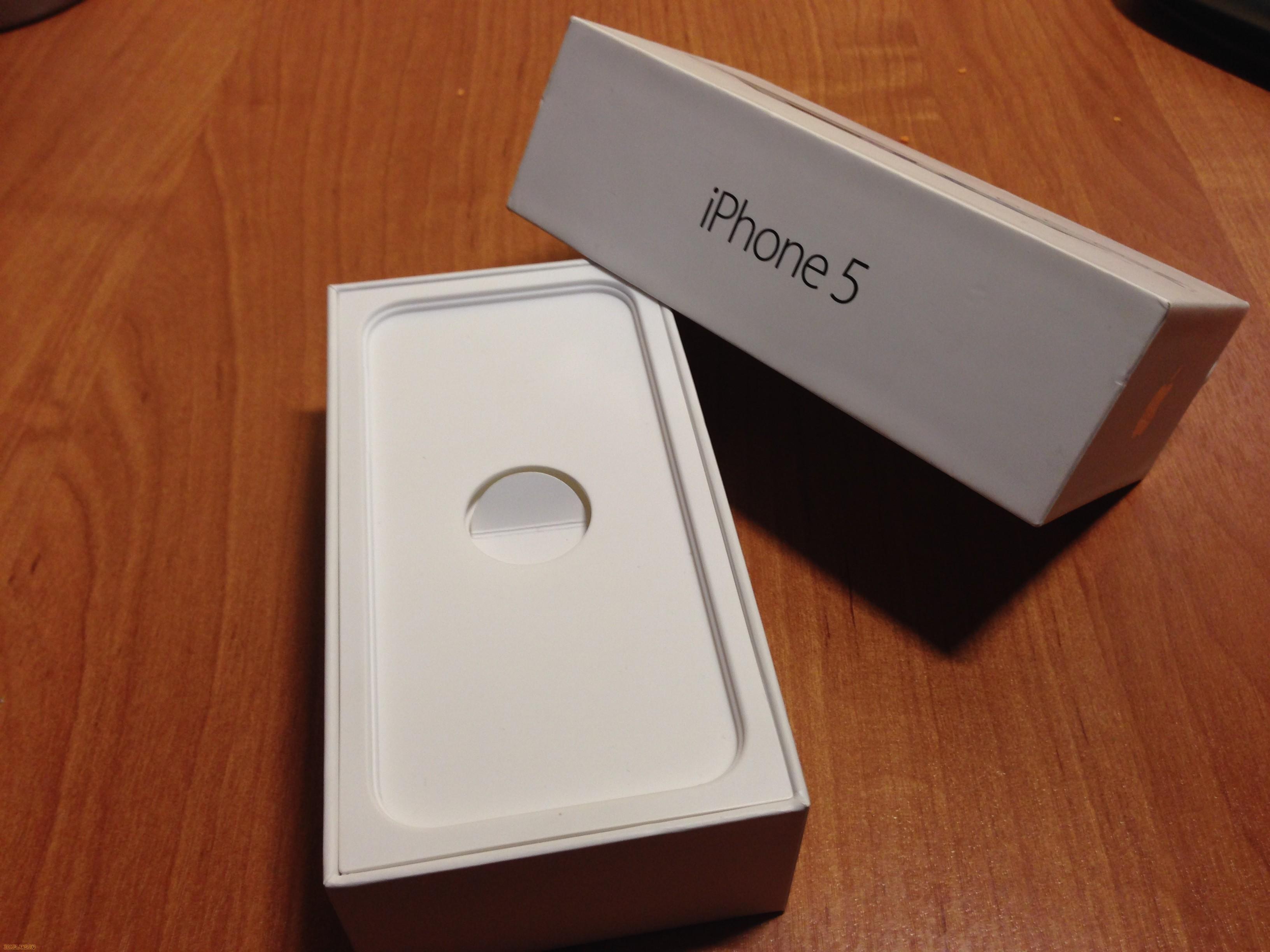 В коробке от айфона подарок
