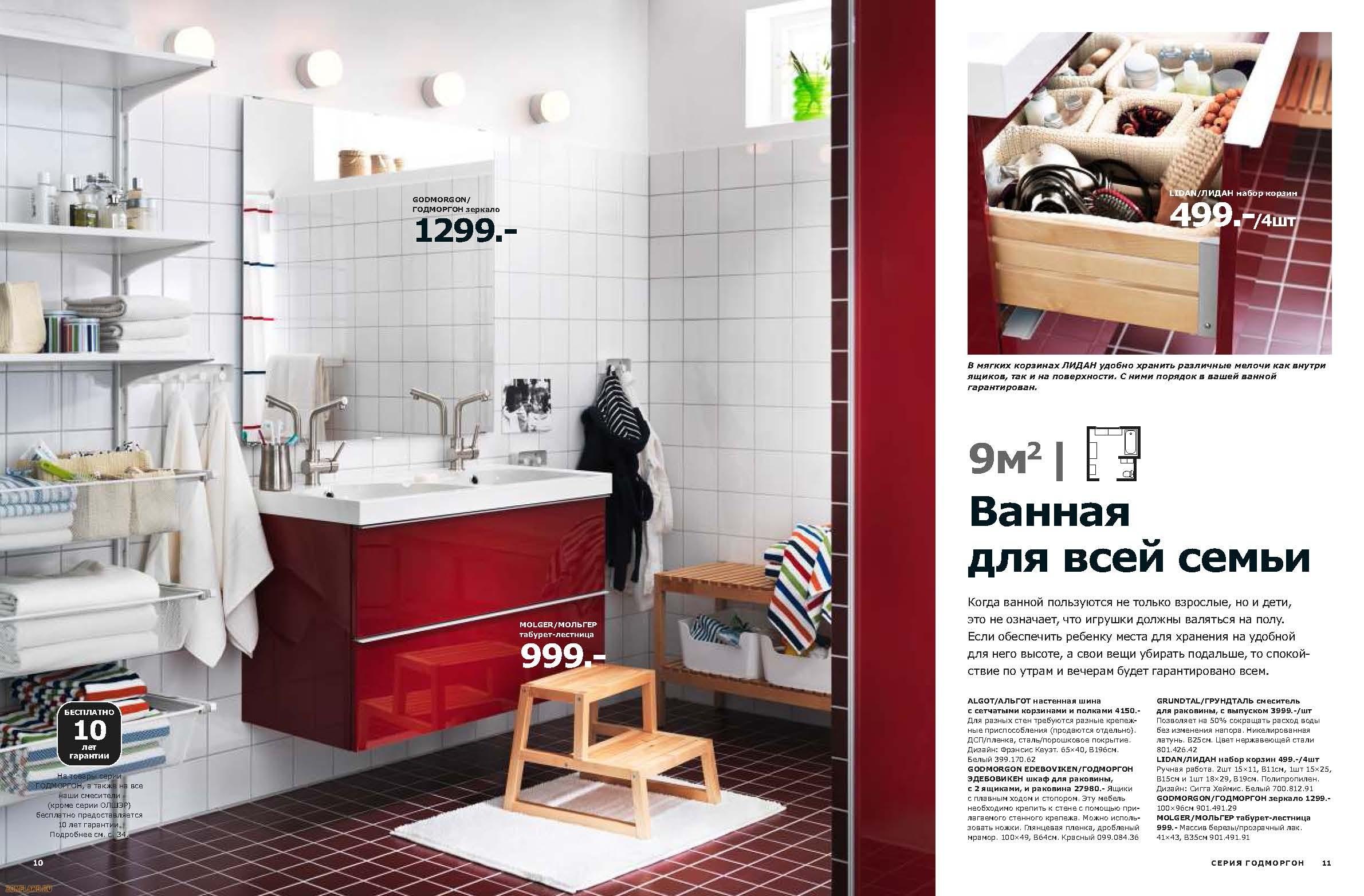 Именно поэтому мы создаем мебель для ванной, которая вмещает все, что нужно
