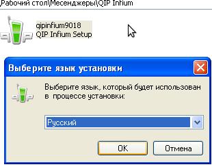 HLBrute 1.10 и взлом админки.