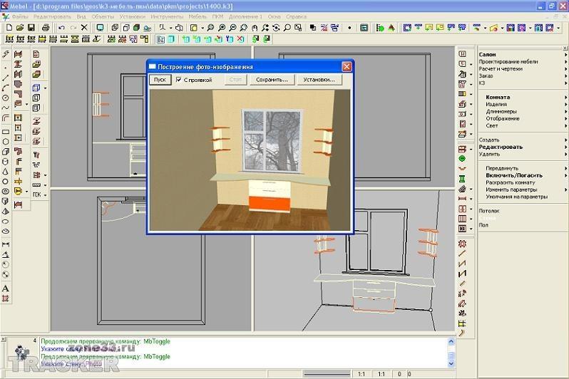Создавать дизайны онлайн