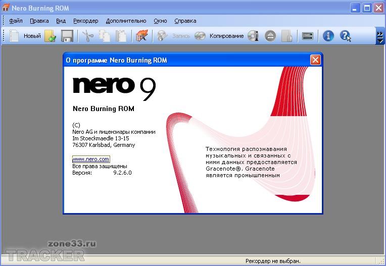 Скачать Nero Burning Rom 9.4.13.2d Portable - ТОРРЕНТИНО - скачать торрент