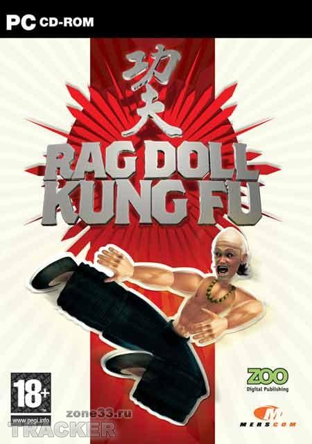 Разборки в стиле кунг фу (Rag Doll Kung Fu) (2005). Нажмите, чтобы увеличи