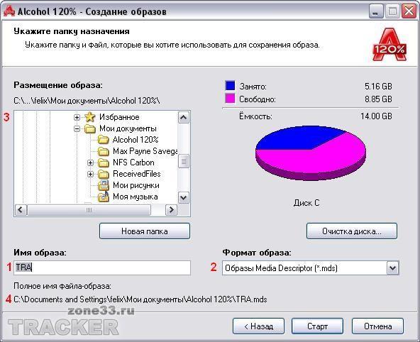 download Teachers Matter 2007