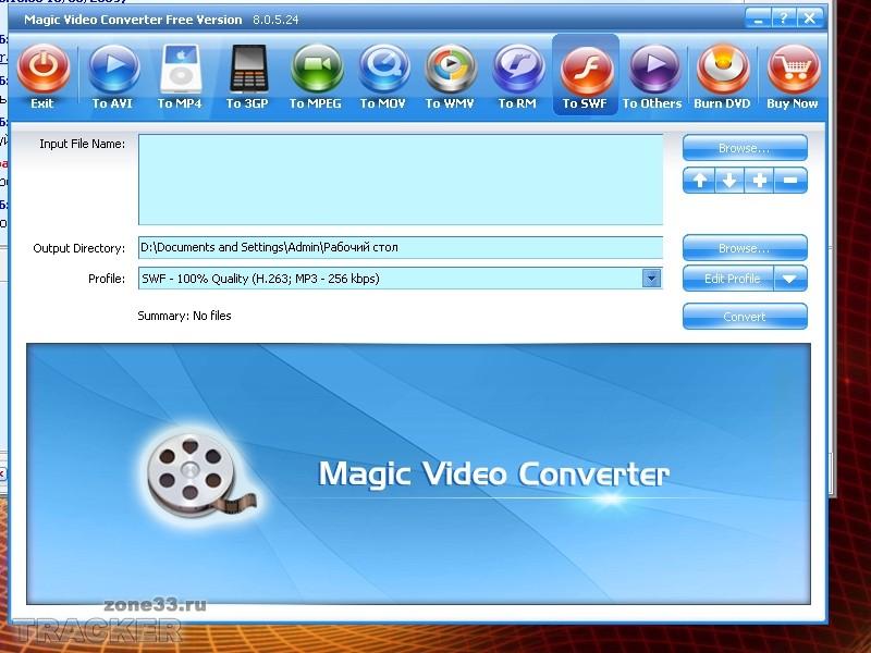 Книги. Скачать Magic Video Converter 8.7.10.189 Rus торрент. Программы бе