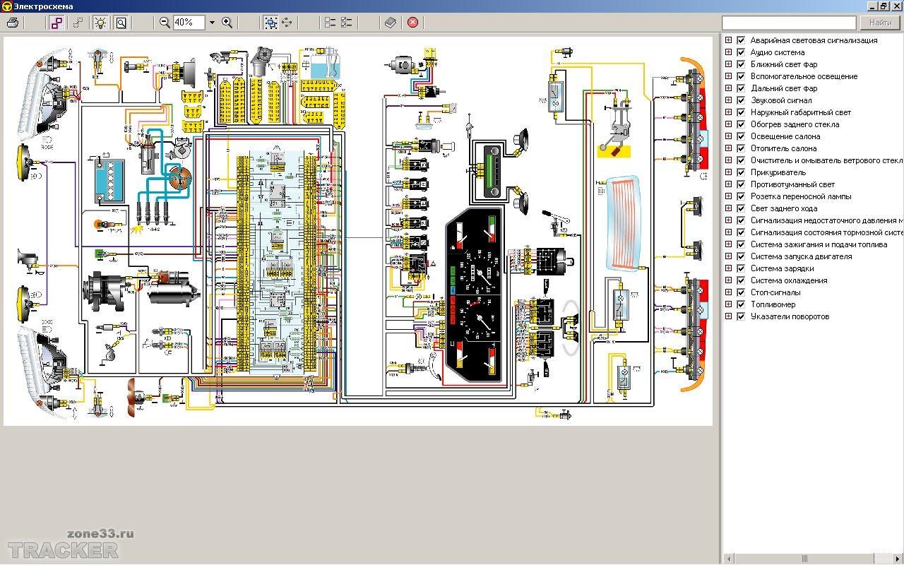 схема электрооборудывания москвич 412