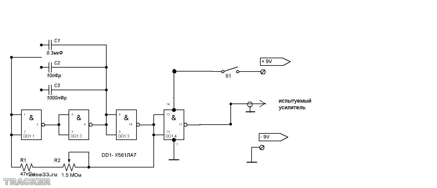 скрытый текст. а вот и вся схема.  Генератор ЗЧ и есть генератор ЗЧ.  А мощьность не столь важна...тк как генераторы...