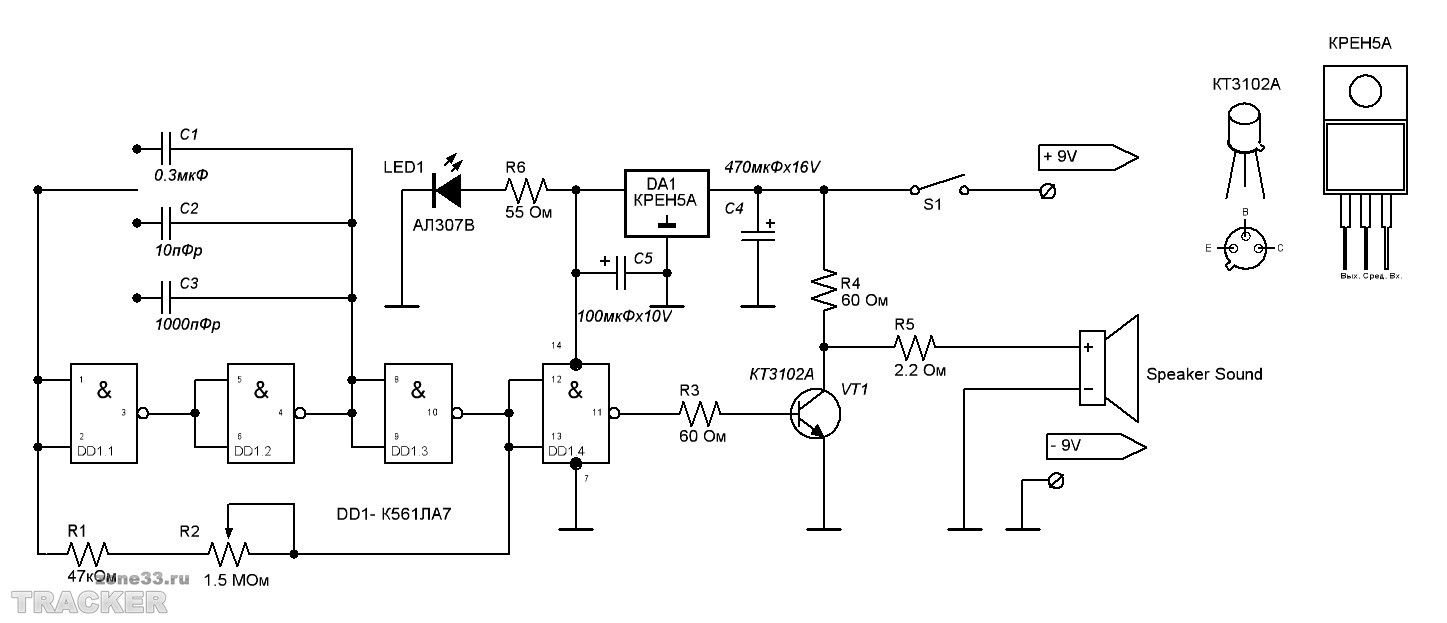 генератор частоты от 50гц схема подключения