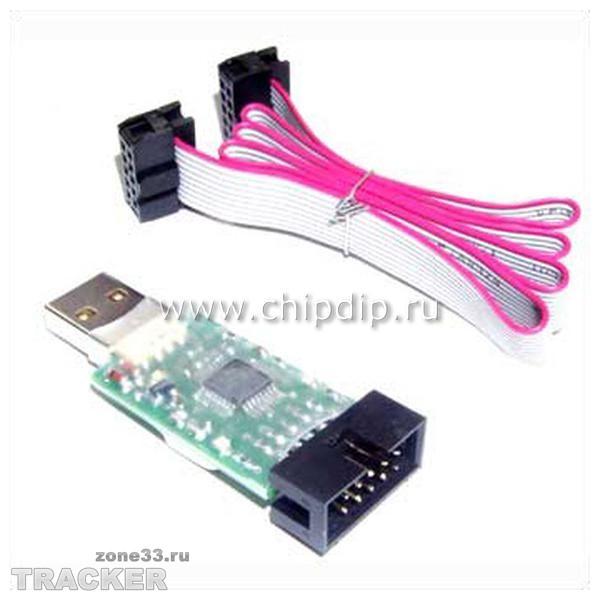 Компактный и надежный avr usb программатор всех микроконтроллеров семейства