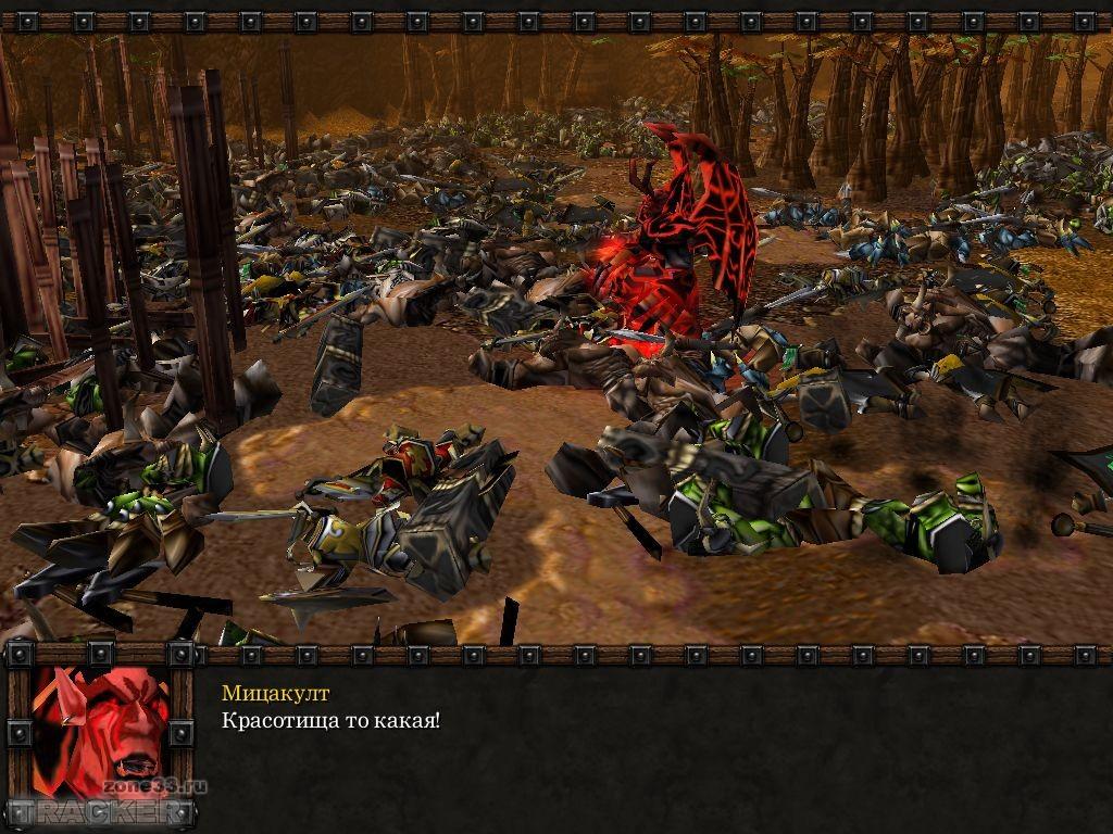 Дополнительные кампании для warcraft 3 frozen throne
