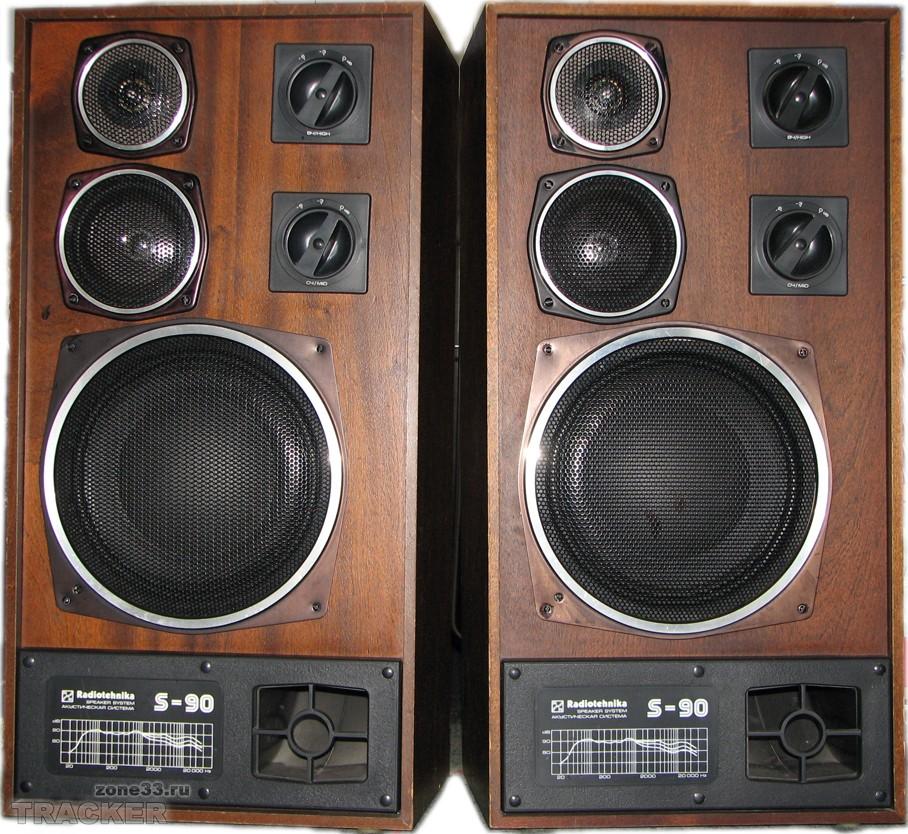 Продаю 2 колонки Радиотехника С-90, в комплекте с колонками идет усилитель Амфитон.  Все в отличном состоянии...