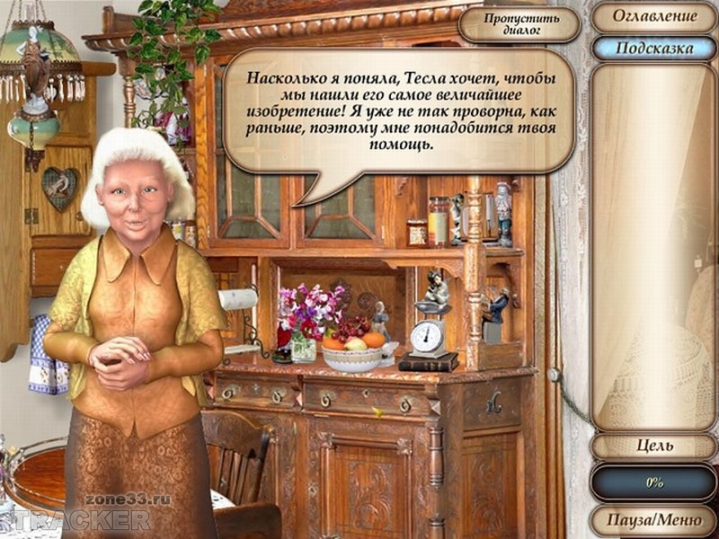 Эта мини-игра представляет собой независимое продолжение первой части игры,