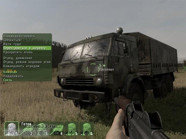 Скачать бесплатно ArmA 2 / Armed Assault 2 (RePack/Rus/2009) PC.
