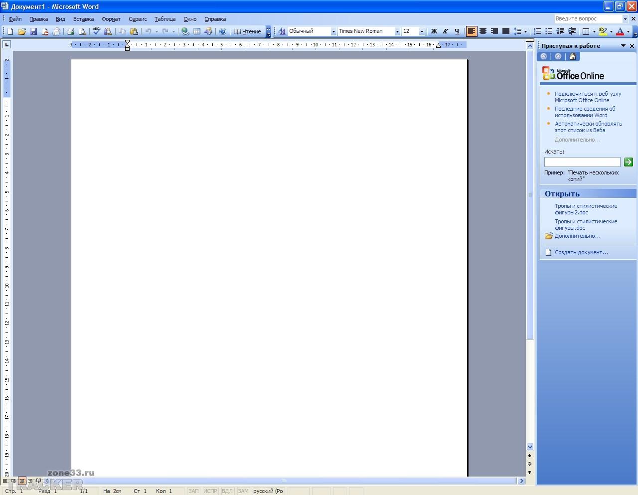 При использовании Publisher 2003 - приложения для подготовки публикаций, вх