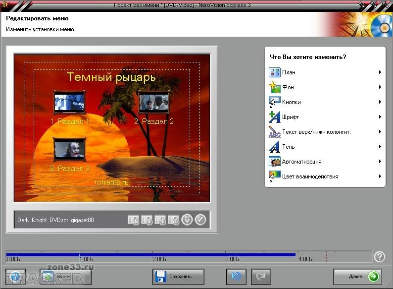 nero video torrent