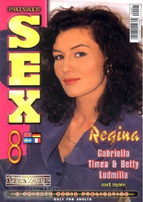 Скачать журнал Журнал Private SEX Magazine 8 Название Private SEX