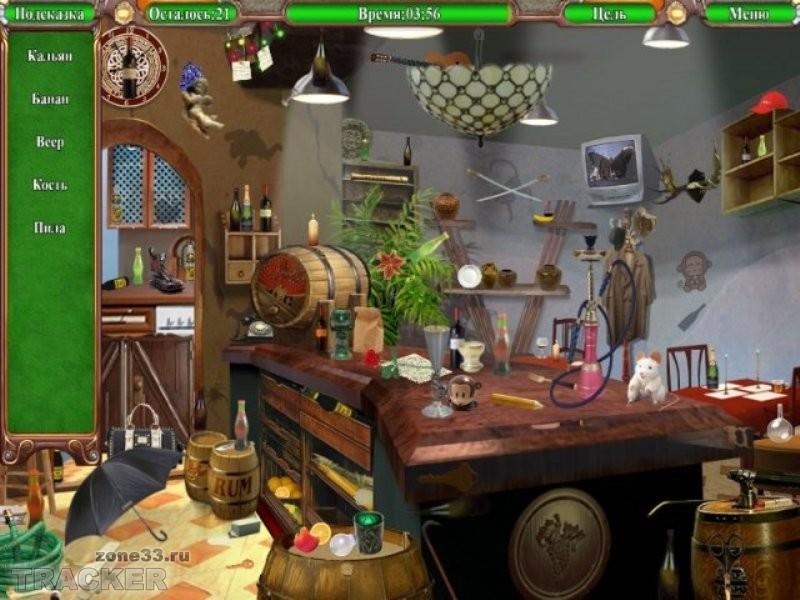 Игра Тайны города N скачать бесплатно полную версию с ключом без