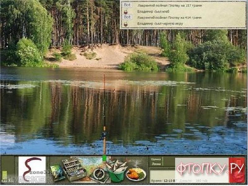 Скачать игру русская рыбалка 3 9 через