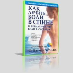 Код мкб артроз коленного сустава