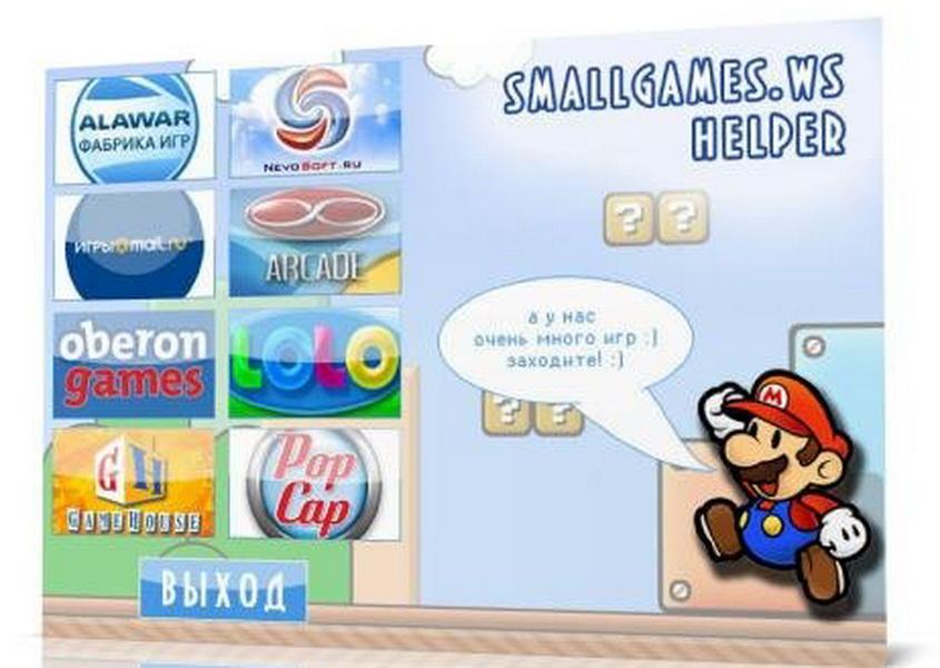 ONby Crack 2010 Final - Это универсальный кряк для всех игр 2010 года