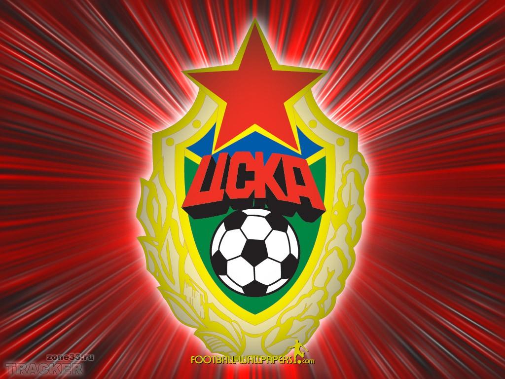 Российский футбольный клуб цска может
