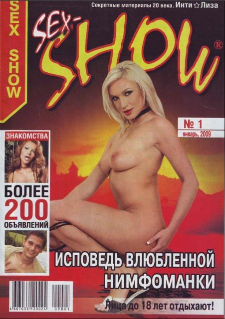 seks-erotik-shou-onlayn