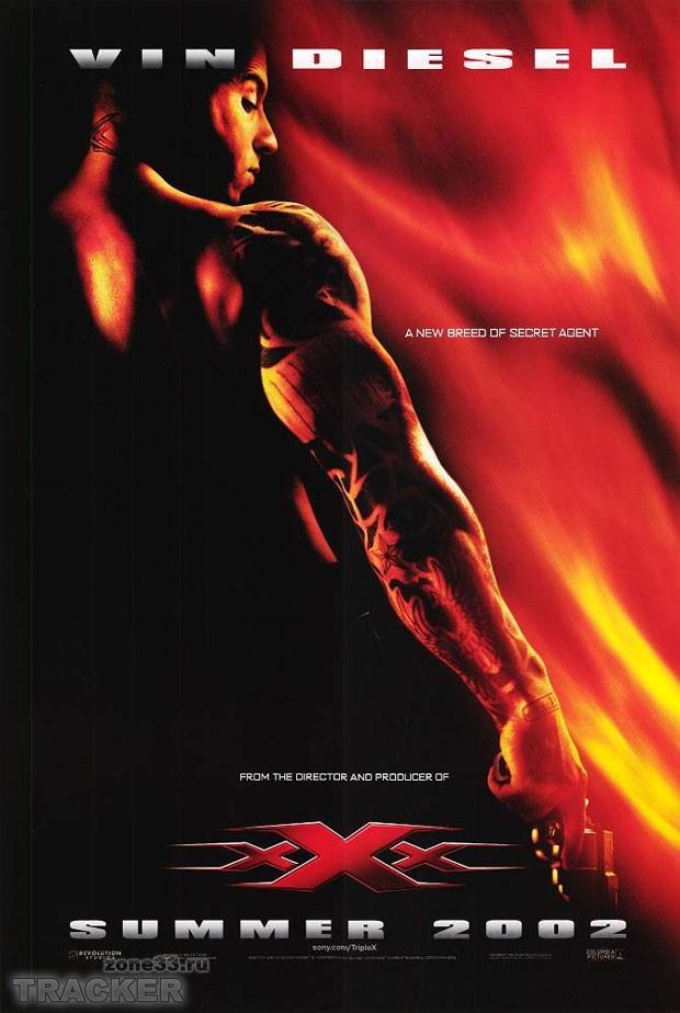 XXx Movie Vin Diesel Poster Print Wall Poster.