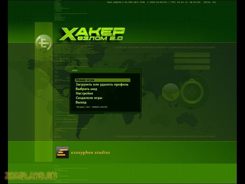 Программа на взлом онлайн игр.Список игр которые проверялись Lineage.