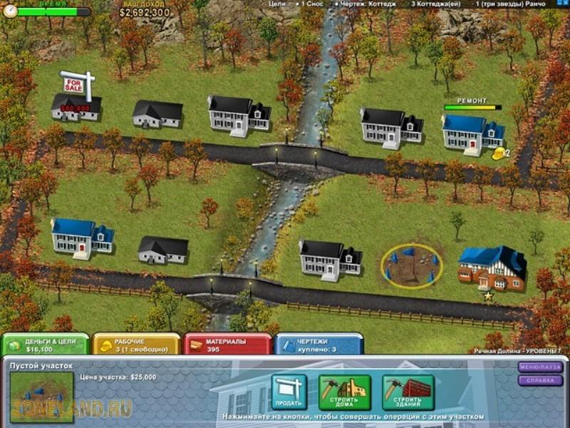 Скачать crack от игры постройка город мечты 2, скачать crack фотошоп.