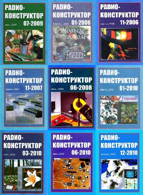 Журнал Радиоконструктор Торрент