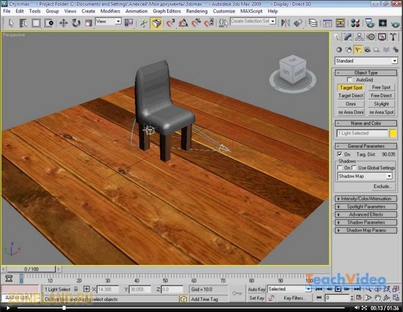 Скачать Обучающие видеоуроки Autodesk 3ds Max 2009. Качество: ebook Формат