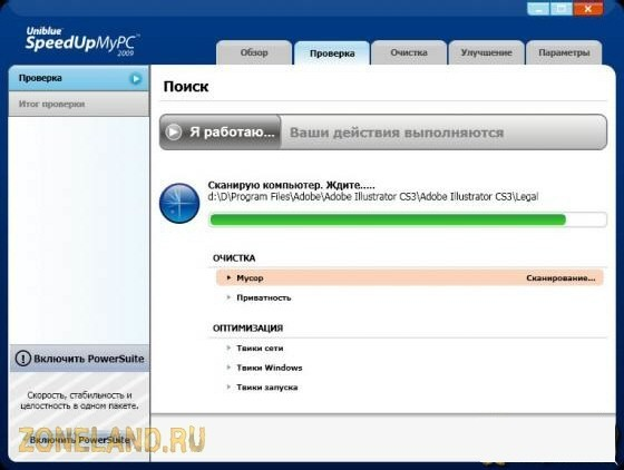 How to speed up your Windows PC with SpeedUpMyPC 2009.