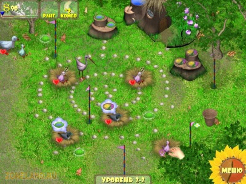 скачать ключи к бесплатным мини играм: