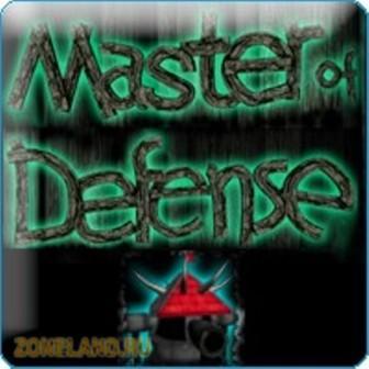 Master of Defense - Защитите Ваш городок. Большe.