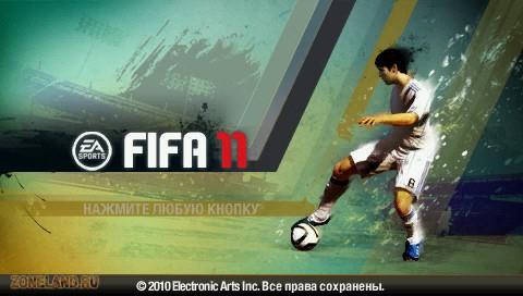 Скачать торрент PSP Fifa 11 2010, Sport.