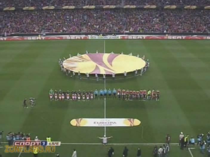 футбол румыния таблица