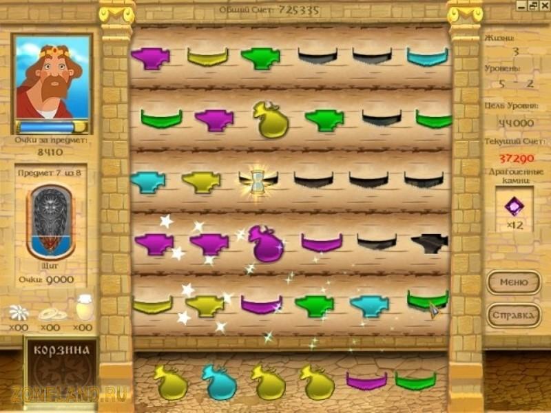 Посмотреть скриншот к игре Илья Муромец и Соловей-разбойник. Ратное