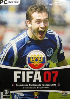 Патч добавит в FIFA 07 Российскую Премьер-Лигу. Семьдесят три мегабайта сч