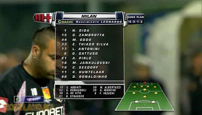 бесплатные игры футбол 2012