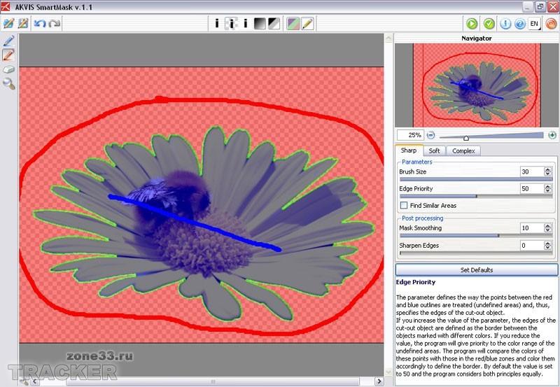 Плагин фотошоп для отделения объекта от фона AKVIS SmartMask 3.0.1027 Rus A